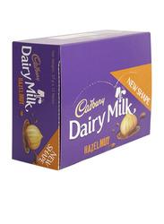Cadbury Dairy Milk Hazelnut Chocolate Bar, 12 Pieces x 37g