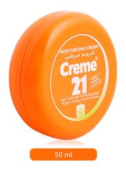Creme 21 Moisturizing Cream with Vitamin E, 50ml