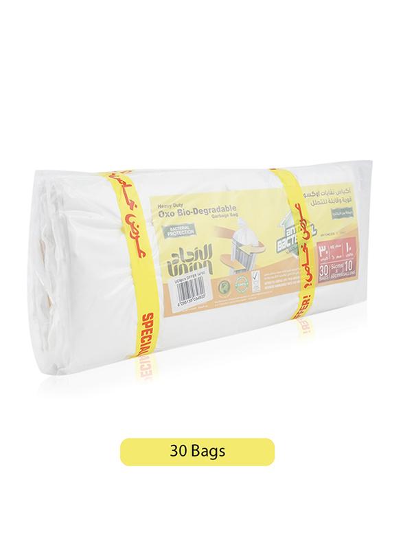 Union Oxo-Bio Degradable Garbage Bags, 30 Bags, 54 x 60 cm