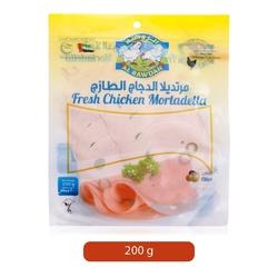 Al Rawdah Fresh Chicken Mortadella with Olives, 200 grams