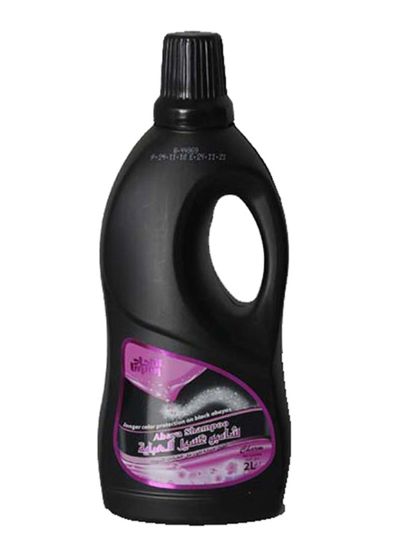 Union Abaya Charm Shampoo, 2 Liters