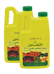 CO-OP Vegetable Oil, 2 Gallons x 1.8 Liters