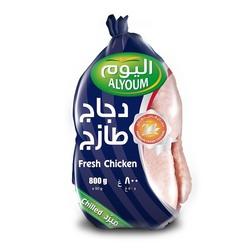 Al Youm Fresh Whole Chicken Grade A, 800 grams