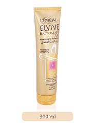 L'Oreal Paris Elvive Extra Ordinary Oil Replacement for All Hair Types, 300ml