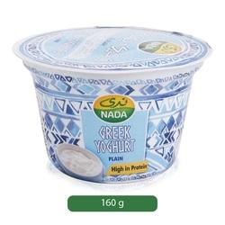 Nada Plain Greek Yogurt, 160 g