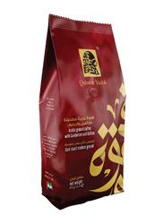 Qahwat Yadoh Cardamom & Saffron Arabic Ground Coffee, 450g