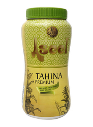 Aseel Premium Tahina, 1 Piece x 900g