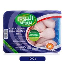 Al Youm Mixed Parts Chicken, 1000 grams