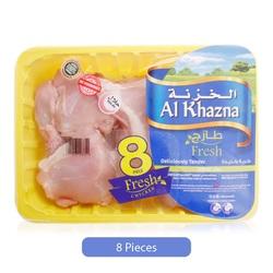 Al Khazna Fresh Deliciously Tender, 850 g