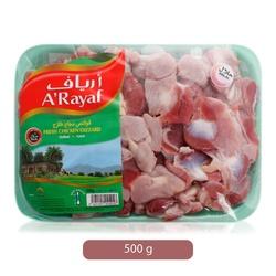 ARayaf Fresh Chicken Gizzard, 500 grams