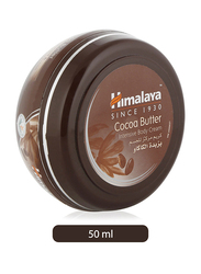 Himalaya Herbals Cocoa Butter Intensive Body Cream, 50ml