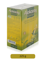 Alokozay Ceylon Loose Gunpowder Green Tea, 225g