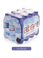 Abant Low Sodium Natural Spring Mineral Water, 12 Bottles x 500ml