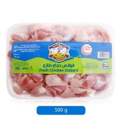 Al Rawdah Chicken Gizzards, 500 grams