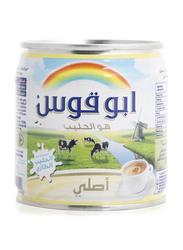 Rainbow Milk, 170g