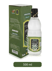 Aksu Vital Olive Leaf Water Bottle, 500ml