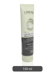 L'Oreal Paris Pure Clay Black Face Cleanser with Charcoal Detoxifies & Clarifies, 150ml