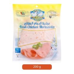 Al Rawdah Fresh Chicken Mortadella with Chilli, 200 grams
