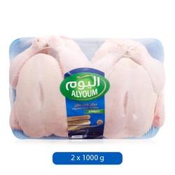 Al Youm Premium Fresh Chicken, 2 x 1000 grams
