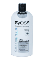 Syoss Saloon Plex Conditioner for All Hair Types, 500ml