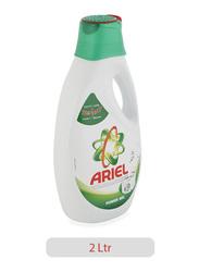 Ariel Automatic Original Scent Power Gel Laundry Detergent, 2 Liter