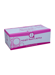 Aswaaq Facial Tissues, 200 Sheets x 2Ply