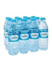 Hamidiye Natural Spring Mineral Water, 12 Bottles x 500ml