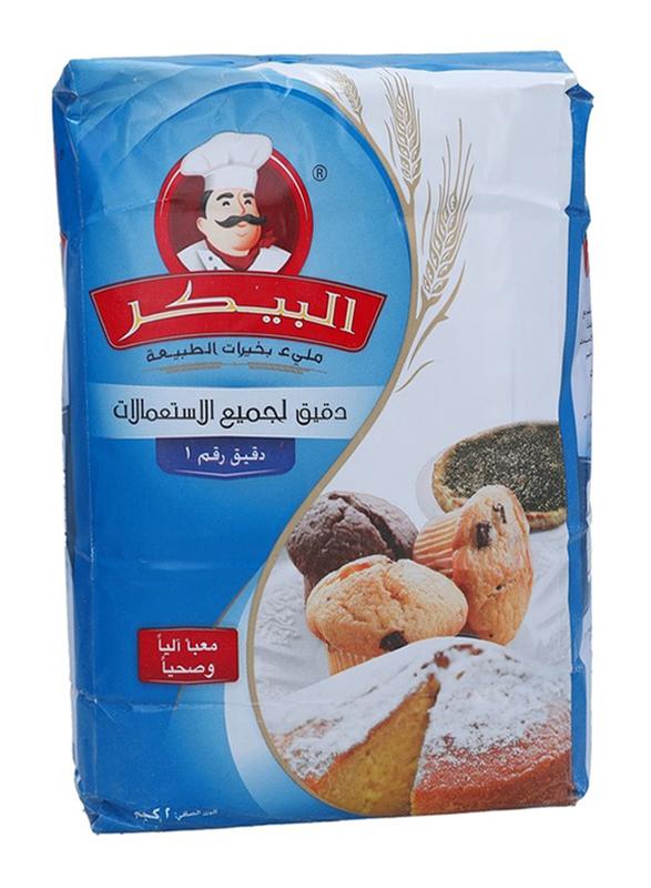 Al Baker Plain Flour Pack, 2 Kg