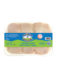 Al Rawdah Chicken Thighs, 500 grams