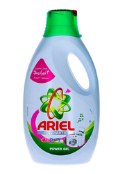 Ariel Automatic Power Touch Of Freshness Downy Power Gel Laundry Detergent, 2 Liter