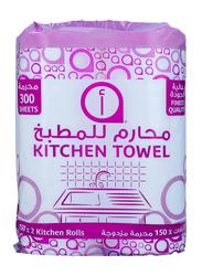 Aswaaq Kitchen Towel Roll, 2 Rolls x 150 Sheets x 2Ply