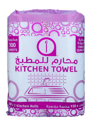 Aswaaq Kitchen Towel Roll, 2 Rolls x 150 Sheets x 2Ply
