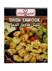 Al Kabeer Chicken Shish Tawook, 240 grams