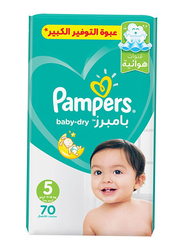 Pampers Baby-Dry Diapers, Size 5, 11-16 Kg, Mega Pack, 70 Count
