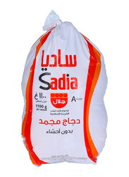 Sadia Chicken Griller, 1100 grams