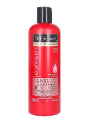 Tresemme Expert Keratin Smooth Hair Shampoo for Coloured Hair, 500ml