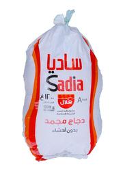 Sadia Chicken Griller, 1200 grams