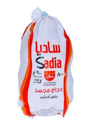 Sadia Chicken Griller, 900 grams
