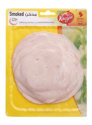 Khazan Smoked Chicken Sliced, 250 grams