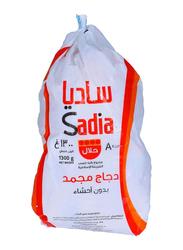 Sadia Chicken Griller, 1300 grams