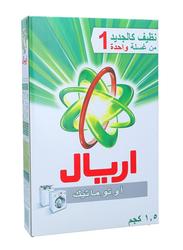 Ariel Automatic Original Scent Laundry Powder Detergent, 1.5 Kg