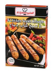 Al Kabeer Chicken Seekh Kabab, 320 grams