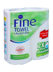Fine 2 x More Absorbent Sterilized Towel, 2 Rolls x 60 Sheets x 2Ply
