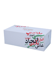 FekraFacial Tissue Box, 200 Sheets