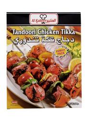 Al Kabeer Chicken Tikka Tandori, 500 grams