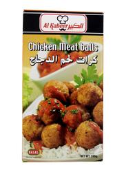 Al Kabeer Chicken Meat Ball, 300 grams