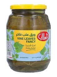 Al Alali Vine Leaves, 908g
