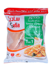 Sadia Chicken Breast Uncalibreted, 2KG