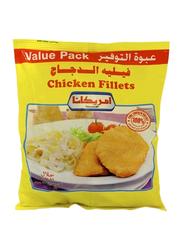 Americana Chicken Fillet, 750 grams