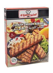 Al Kabeer Turkish Chicken Kebab, 360 grams